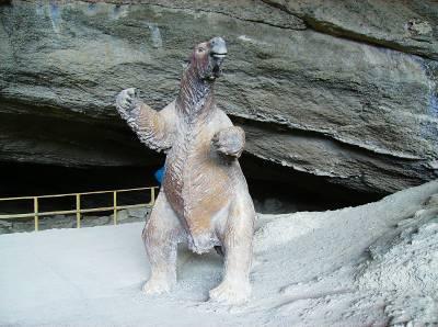 Puerto Natales: Cueva del Milodón