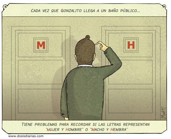 Alberto Montt: banheiro público